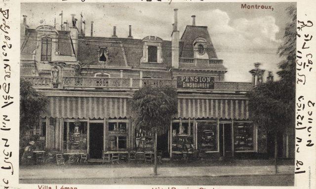 Villa Léman